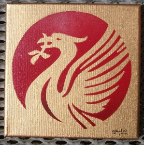 Gails' Liverpool canvas